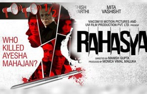 Rahasya: Movie Review