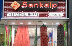 SANKALP - The Bandhej Shoppee opens in Ahmedabad