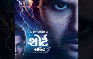 1st Ever Gujarati Sci Fi Film- Short Circuit