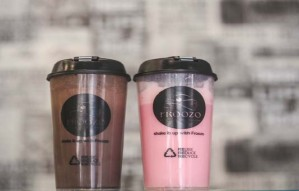 Introducing Shakers That You Can Take Home At Froozo!