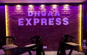 Dhua Express featuring Shishas & Mocktails