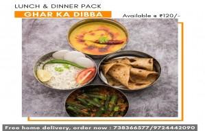 Ghar Ka Dibba- Lunch & Dinner pack