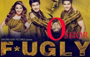 Fugly Movie Review