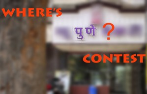 'WHERE'S PUNE?' CONTEST