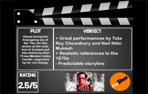 #Movie Review: Indu Sarkar