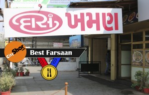 The BEST FARSAAN HUBS in Ahmedabad