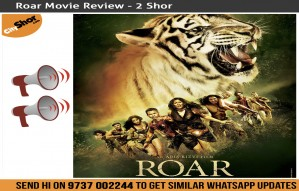 Roar The Tigers of Sundarbans Movie Review