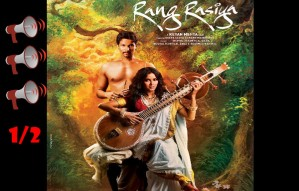 Rang Rasiya: Movie Review