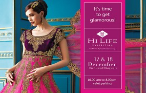 Get set for the HI-LIFE EXHIBITION