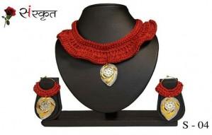 Best of NRI, Wedding & Lifestyle only @ NAKSHATRA EXHIBITION