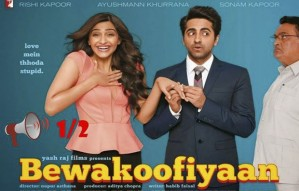 Bewakoofiyaan Movie Review