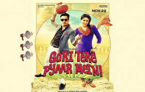 Gori Teri Pyar Mein Movie review
