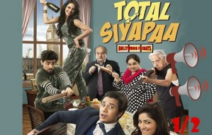 Total Siyapaa: Movie Review