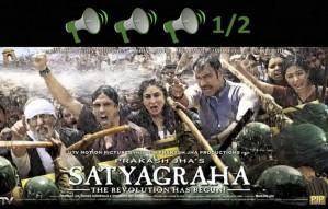 Satyagraha Movie Review
