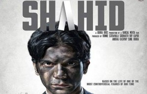 Shahid Movie Review