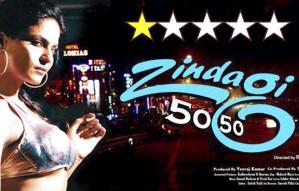 Zindagi 50-50 Movie Review