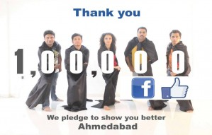 CityShor video - 1 Lac Facebook likes