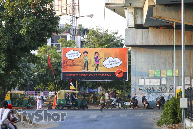 CityShor Hoardings & the Story of growth