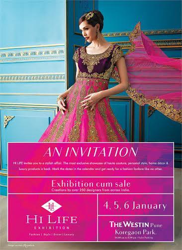 Invite to the hautest trendiest hi life exhibition e invite to the hautest trendiest hi life exhibition stopboris Images