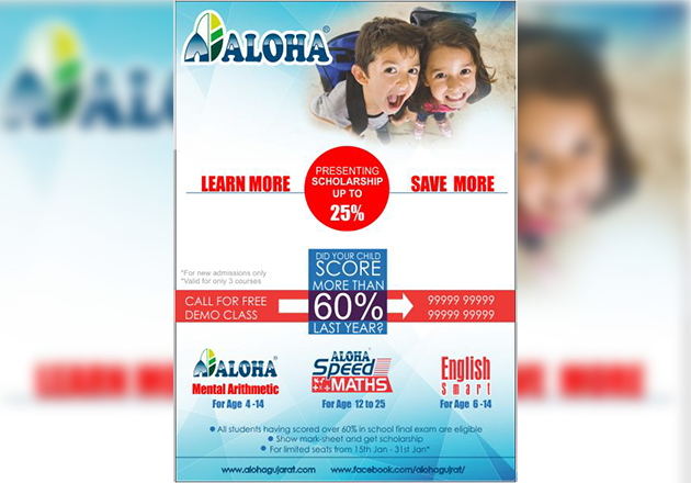 Scholarship on New Admissions| Up to 25% OFF at Aloha!
