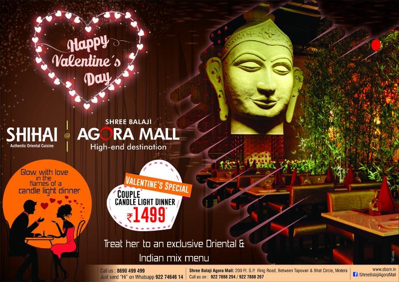 Celebrate Valentine's Day at SHREE BALAJI AGORA MALL