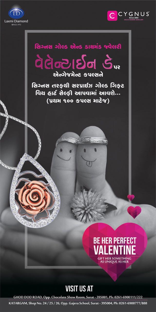 Gift Cygnus Gold Diamond Jewellery This Valentine S Day