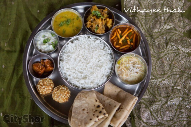 PURNABRAMHA: Home for authentic Veg Maharashtrian delicacies