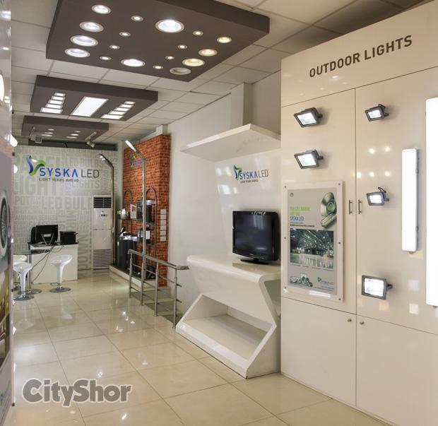 Vtech Syska LED Lounge