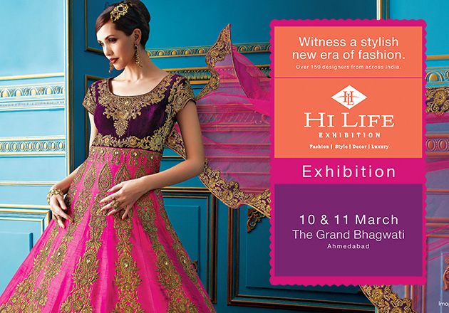 Brace yourselves for the HI-LIFE EXHIBITION