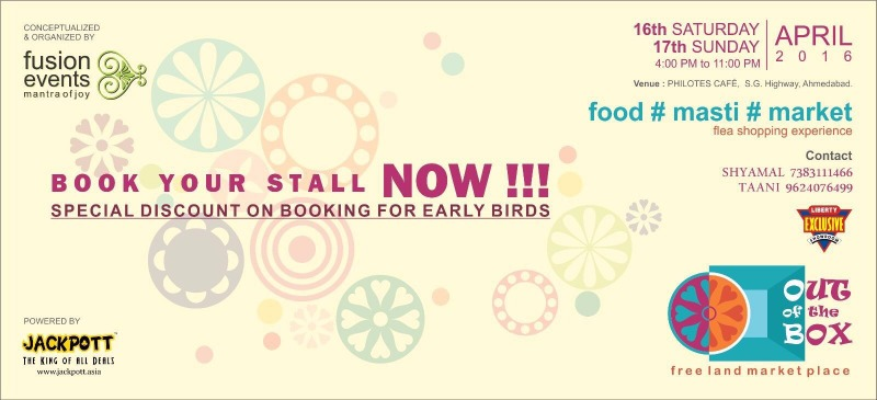 Last 2 Days to avail the EARLY BIRD DISCOUNT at Out of the Box