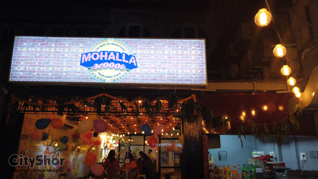 New place to visit this weekend - Mohalla 380 009
