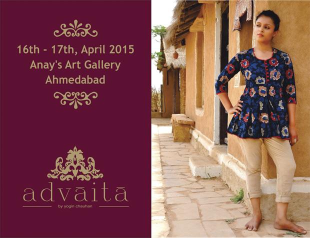 Advaita by Yogin Chauhan exhibition at Anay's