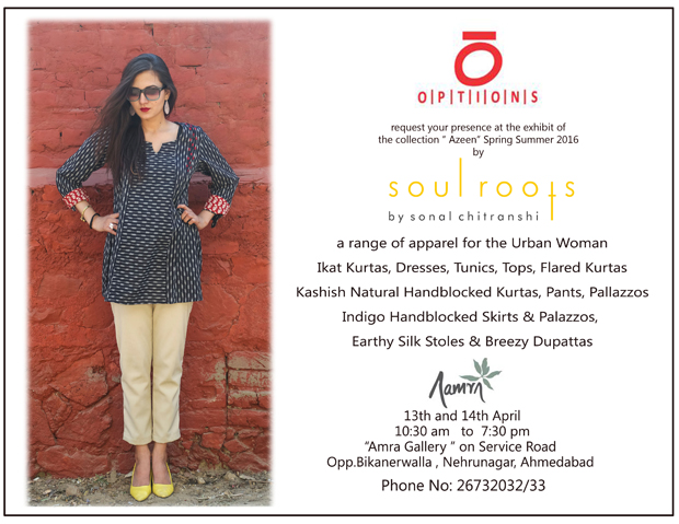 The best of labels await your at Aamra Gallery