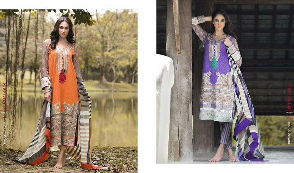 Bedazzled - An exhibition of Pakistani wears