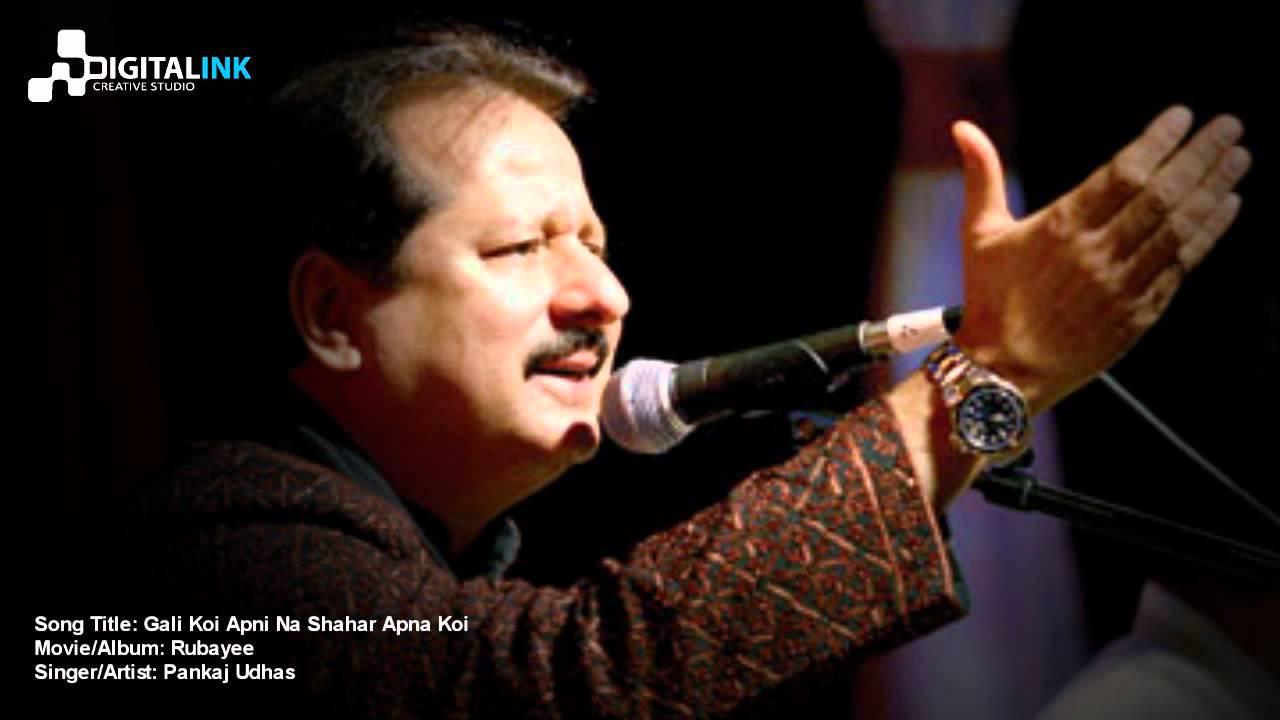 Pankaj Udhas night in Ahmedabad
