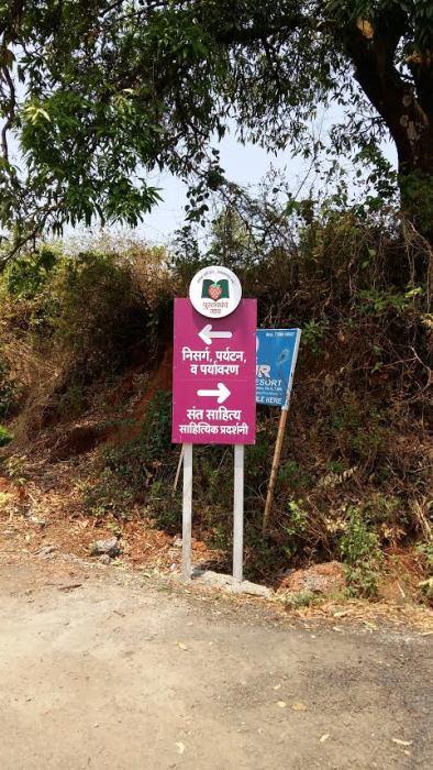 Why Bhilar in Maharashtra Tops Every Reader's Bucket List?