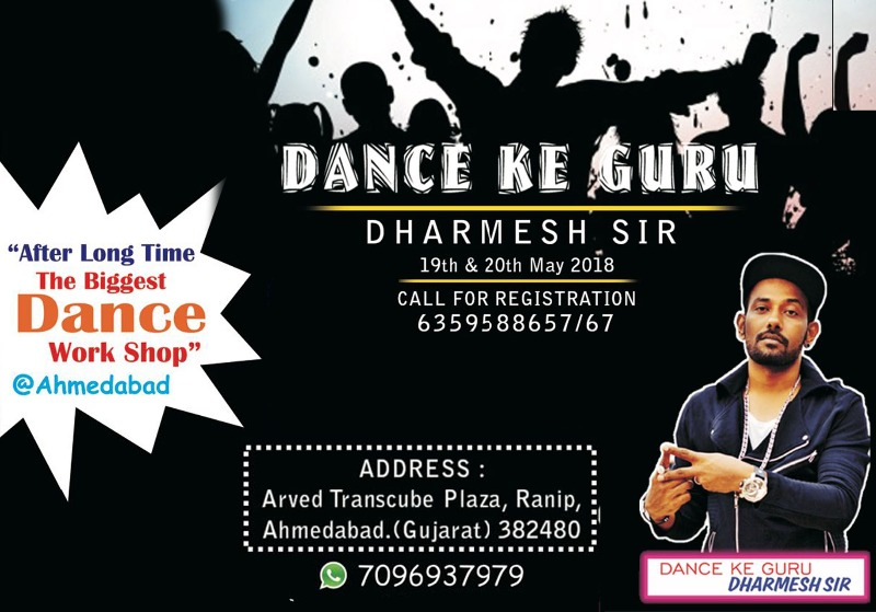 2 Days Dance Workshop by Dharmesh Sir!