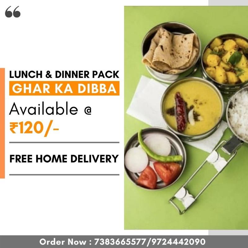 Ghar ka Dibba - Lunch & Dinner pack