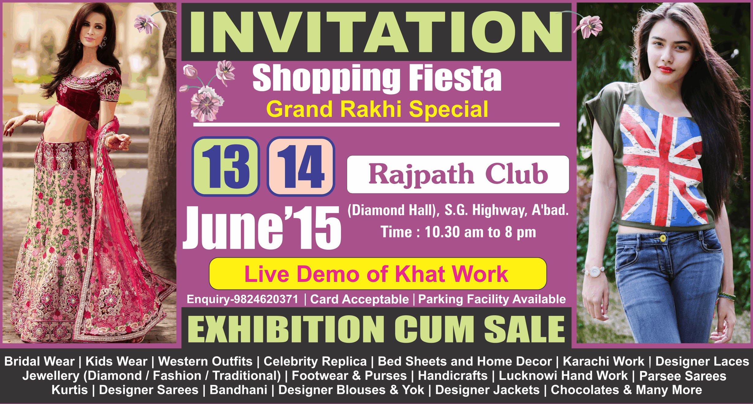 The Shopping Fiesta exhibition