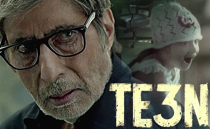 Te3n Movie Review