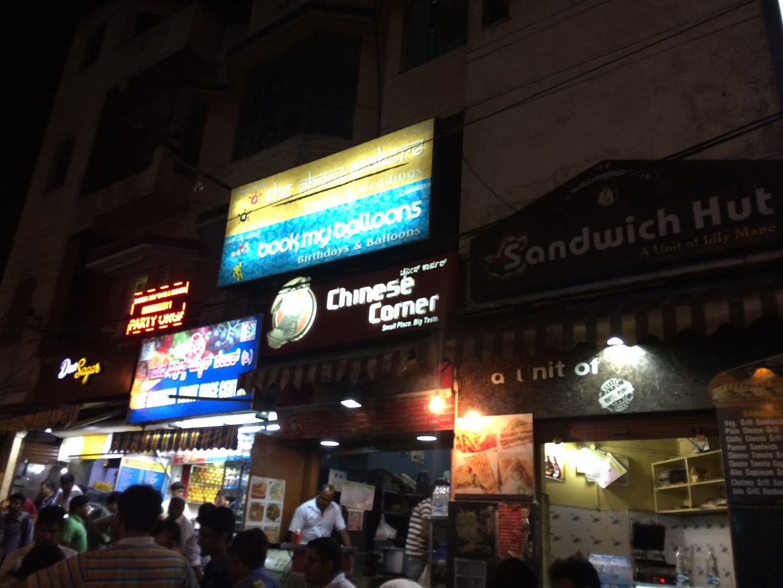 #CityShorPicks:Must Try Dishes at the Eat Street of VV Puram