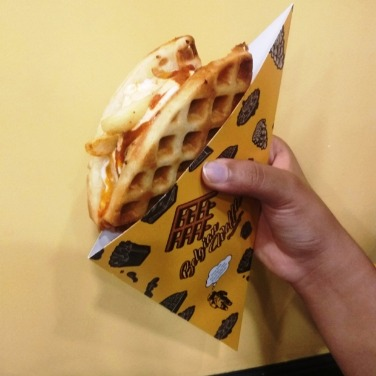 Rush to this Factory to Customize Your Own Oozing Waffle!