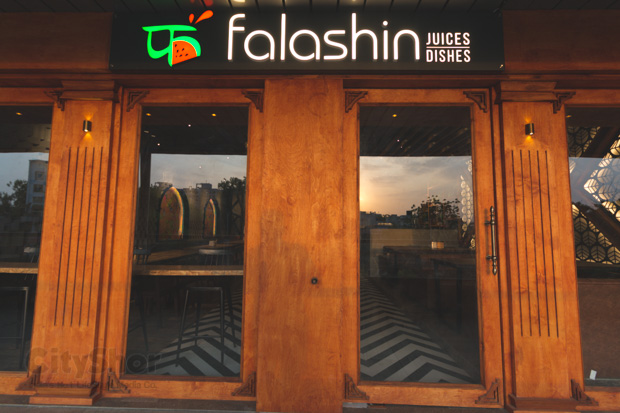 The newest outlet of Falashin | Here's your Sneek Peak