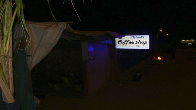 Friends Coffee Shop in Ahmedabad