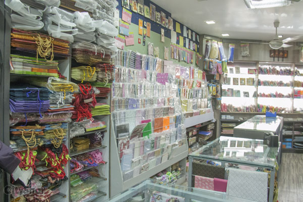 House of Stationery