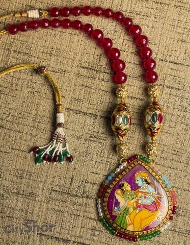 Aranya by Pavni Patel