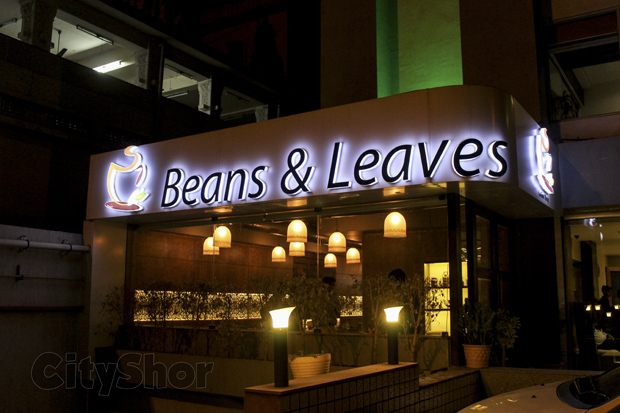 Beans & Leaves - The cafe to visit soon!