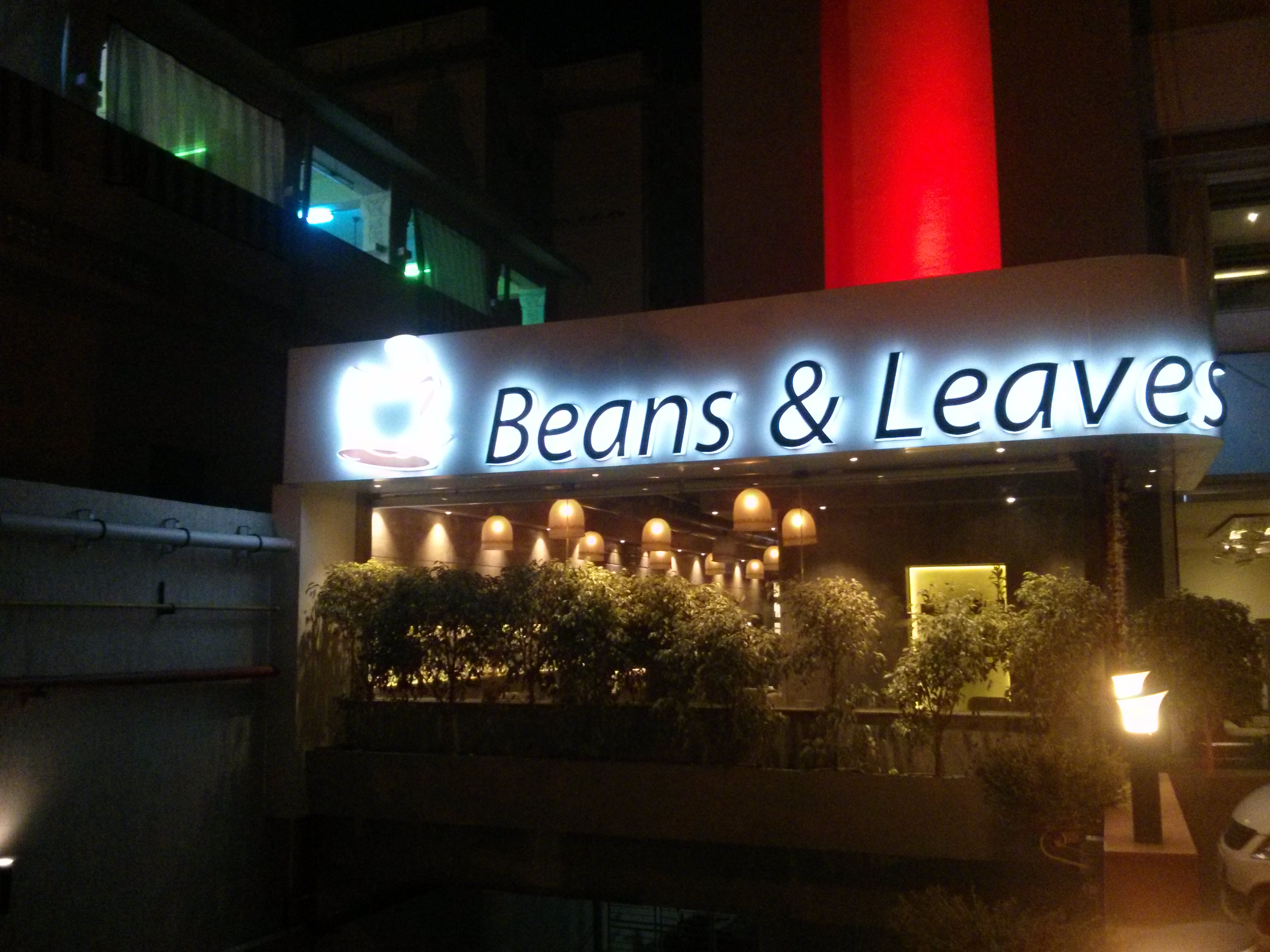 Beans & Leaves- Be there & forget the rest!