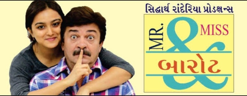 Theatre Spotlight: Mr. and Miss Barot