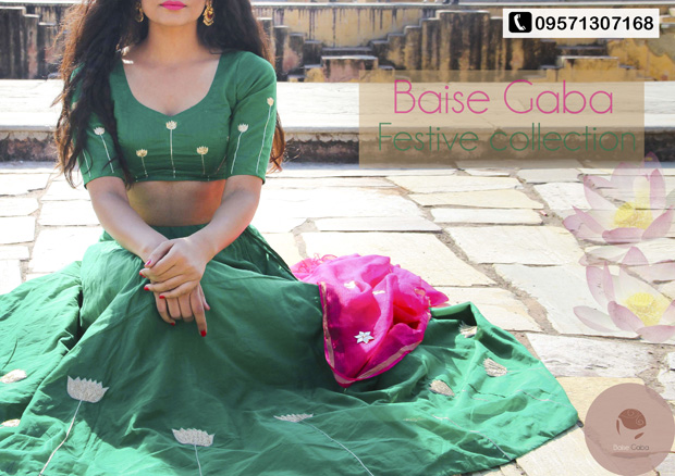 Shine with the Majestic Indian Outfits of Baise Gaba!